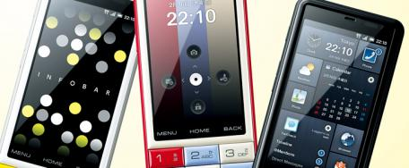L'INFOBAR C01, Candy Phone de KDDI avec Android 2.3