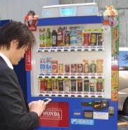 Pays du Soleil Levant: distributeurs de boissons et de WiFi