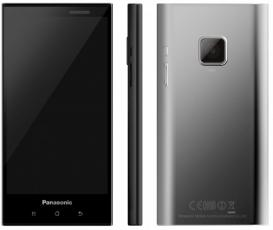 Panasonic: smartphone �tanche Eluga