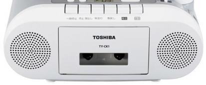 Toshiba: retour vers le futur