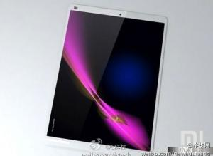 Xiaomi MiPad: Tablette 7″ Quad Core Low-Cost pour d�but 2014 (Photos)