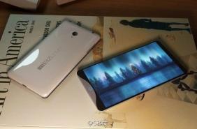 Le Meizu MX4G devrait aussi passer la barre de 500 ppi