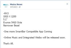 Meizu MX3: un processeur Exynos Octa ?