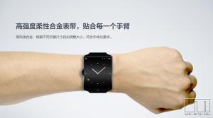 Meizu: un nouveau concept de Smartwatch MWatch